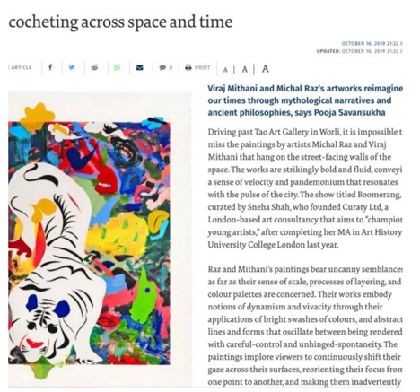 https://www.thehindu.com/entertainment/art/ricocheting-across-space-and-time/article29711443.ece